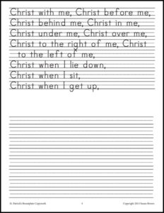 St Patricks Breastplate copywork image 2